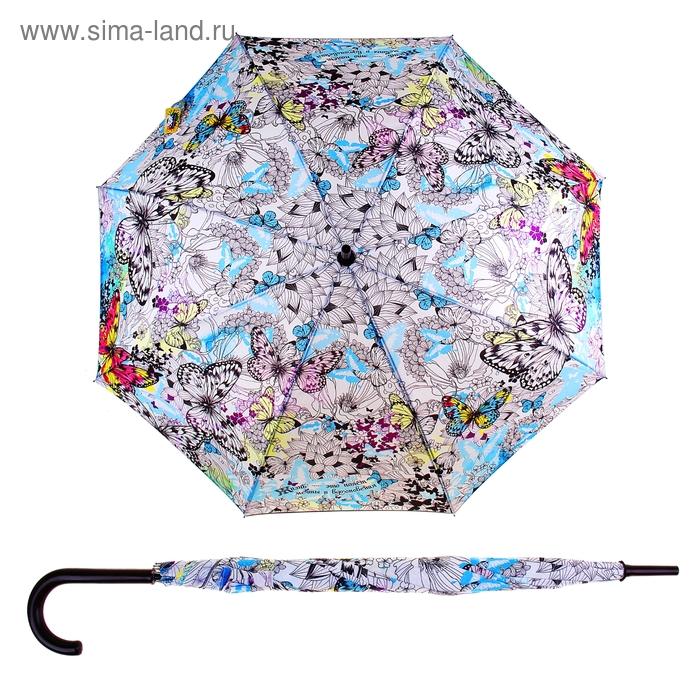 """Зонт-трость """"Жизнь - это полет"""", d = 106 см, 8 спиц"""