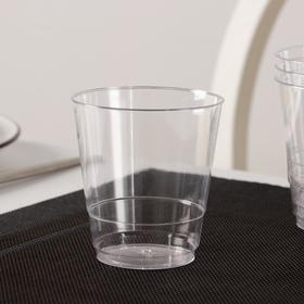 Стакан Доляна «Кристалл», 200 мл, цвет прозрачный