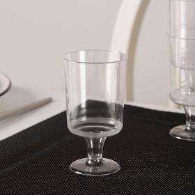 Рюмка Доляна «Кристалл», 100 мл, цвет прозрачный