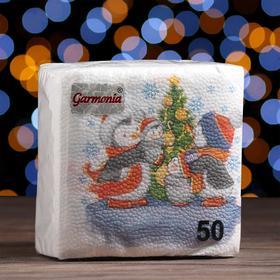 Новогодние салфетки бумажные Гармония цвета «Пингвинята», 24х24 см, 50 листов