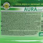 """Крем-мыло """"Аура"""" Витаминизирующее Зеленый чай и алоэ вера, 5 л - Фото 2"""