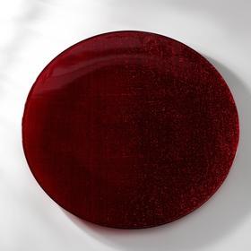 Тарелка «Талисман», d=32 см, цвет красный