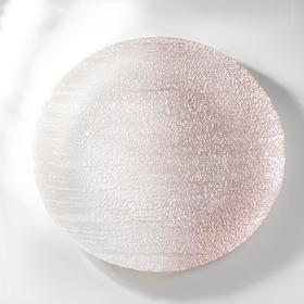 Тарелка «Ривьера», d=32 см, цвет жемчуг