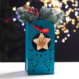 """Подарочная коробка деревянная с елочной игрушкой """"Звездочка"""" зеленый кетцаль 12,6х11,8х26 см"""