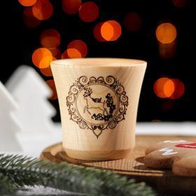 Стакан Magistro «Олень», 180 мл, натуральный кедр, цвет молочный Ош