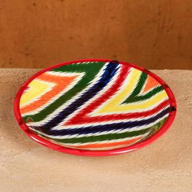 Тарелка плоская Риштанская керамика Атлас 15,5см