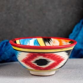 Пиала коньячная малая Риштанская керамика Атлас 8,5см