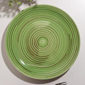 Тарелка мелкая «Полевая трава», d=27 см