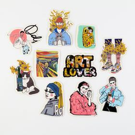 Наклейки на чемодан Art lover, 10 шт Ош