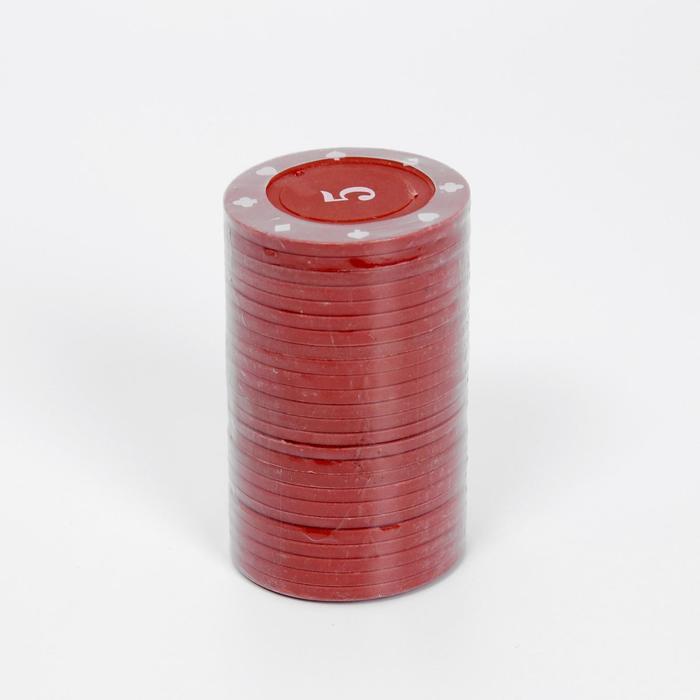 Фишки с номиналом 5. однотонные, красные, в наборе 25 шт.