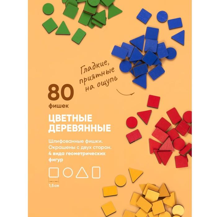 Дополнительный набор цветных деталей для Умного Сундучка 80 элементов