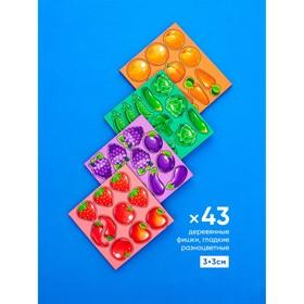 Дополнительный набор цветных деталей для Сундучка «Фрукты-Овощи»