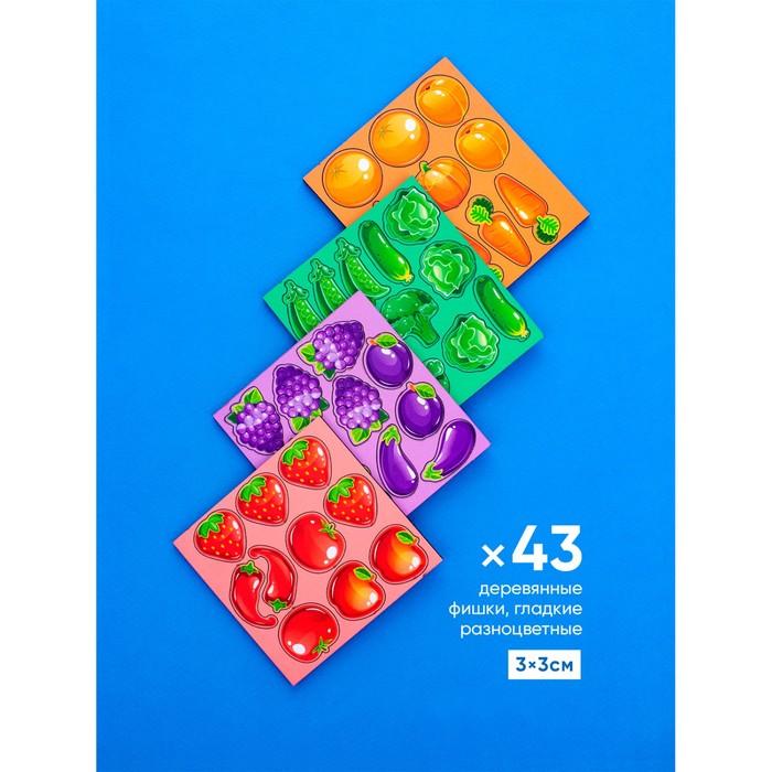 Дополнительный набор цветных деталей для Сундучка Фрукты-Овощи