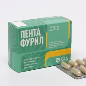 Мочегонное средство в таблетках «Пентафурил», от отёков тела и лица, 30 капсул по 350 мг
