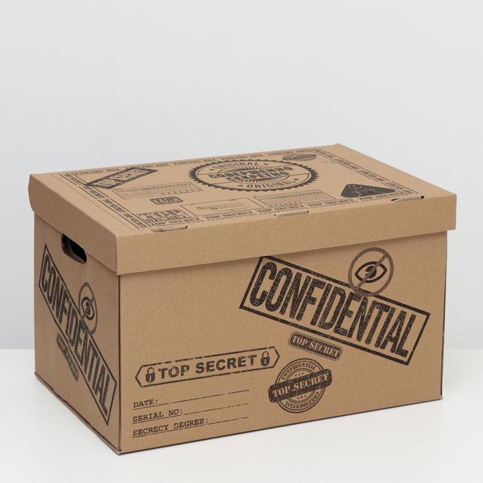 "Коробка для хранения ""Конфиденциально"", бурая, 48 х 32,5 х 29,5 см,"