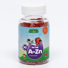 Актив мультивитамин «Ми-Ми-Мишки» со вкусом яблока и клубники, полноценное развитие и правильный рост детского организма, 90 жевательных пастилок по 2 г