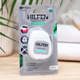 Зубная нить Хилфен с ароматом мяты, 50 м