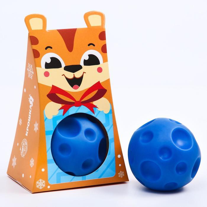 Развивающий массажный рельефный мячик Тигрёнок, 1 шт.