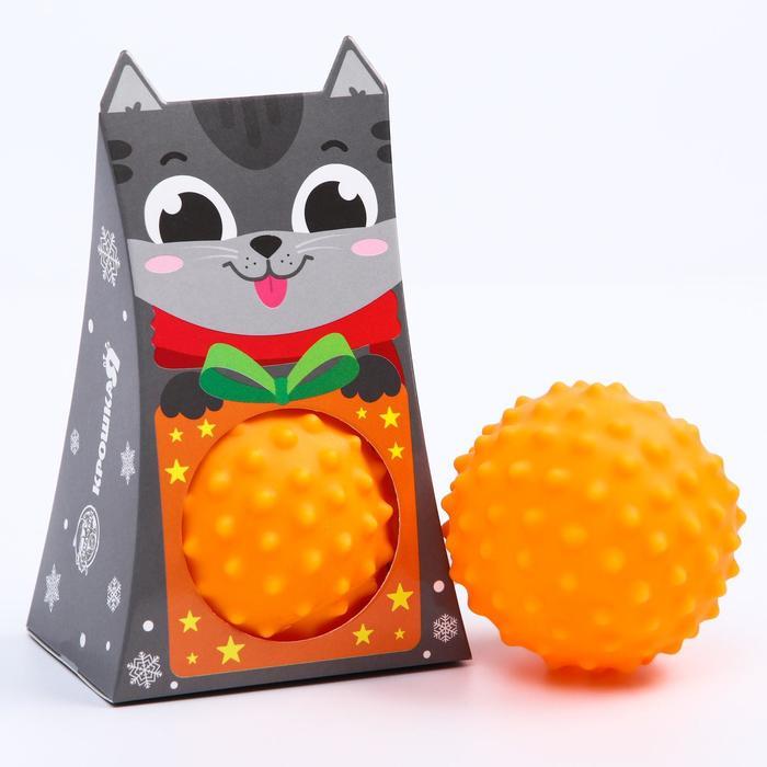 Развивающий массажный рельефный мячик Котёнок, 1 шт.