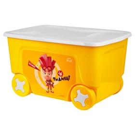 Ящик для хранения игрушек «Фиксики» на колесах, 50 литров