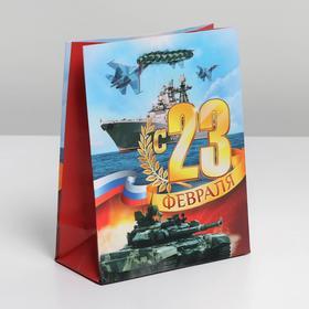 Пакет ламинированный вертикальный «С днём защитника отечества», S 12 × 15 × 5.5 см