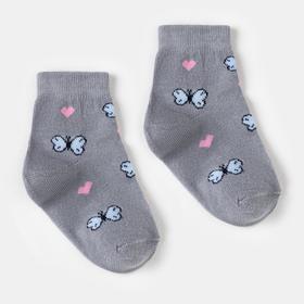 Носки для девочки Collorista цвет серый, р-р 27-29 (18 см) Ош