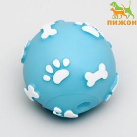 Мячик пищащий 'Лапки' для собак, 5,5 см, голубой Ош
