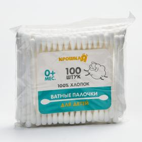 Ватные палочки, пакет 100 шт., пластик, цвет белый Ош