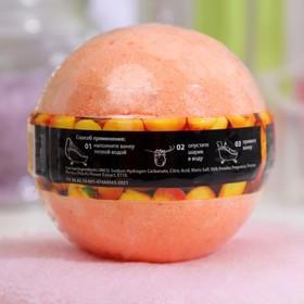 Шарик бурлящий для ванны «Персиковое мороженное» Fabrik Cosmetology, 120 г