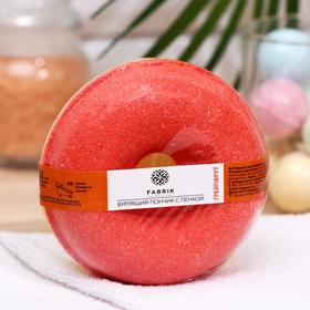Пончик бурлящий для ванн с пенкой, грейпфрут, 120 г