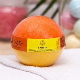Шарик бурлящий для ванны Fabrik cosmetology «Красный мандарин», 120 г