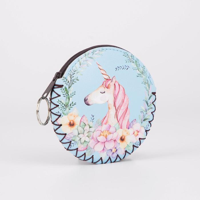 Монетница-брелок, отдел на молнии, цвет голубой, Единорог