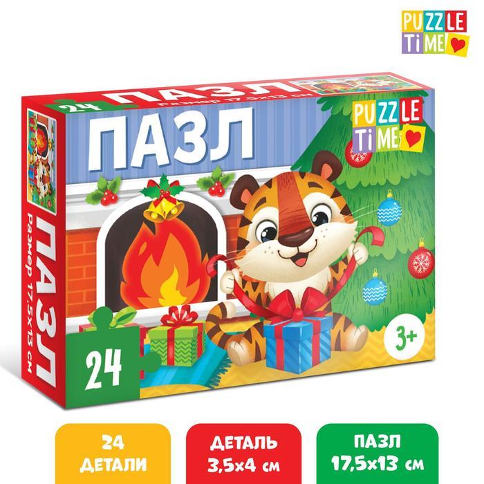 Пазл Новый год. Тигр, 24 элемента
