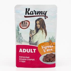 Влажный корм Karmy adult для кошек, курица в желе, 80 г
