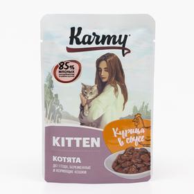 Влажный корм Karmy kitten для котят, курица в соусе, 80 г