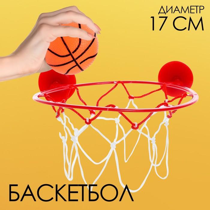 Баскетбол «Бросок», крепится на присоски