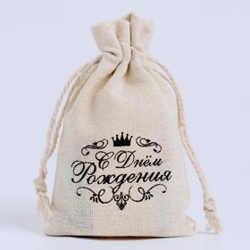 Мешочек для запарки 'С днём рождения', 12 х 8 см Ош