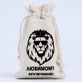 Мешочек для запарки 'Любимому мужчине', 12 х 8 см Ош