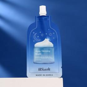 Маска для лица BEAUSTA Aqua Sleeping Mask ночная, увлажняющая, с арома-маслами, 20 мл