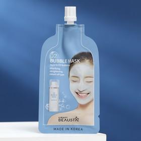 Маска для лица BEAUSTA O2 Bubble Mask очищающая, кислородная, 20 мл