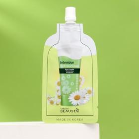 Крем для рук с экстрактами трав BEAUSTA Intensive Herb Hand Cream, 20 мл