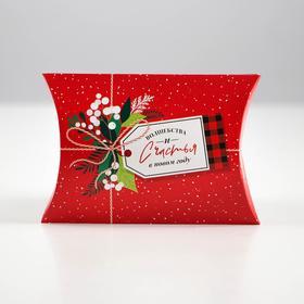 Коробка сборная фигурная «Новогодняя посылка», 11 × 8 × 2 см