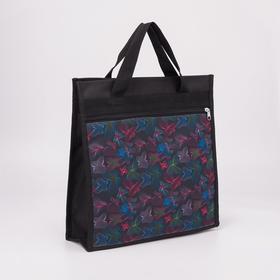Сумка хозяйственная, отдел на молнии, наружный карман, цвет чёрный, «Бабочки»