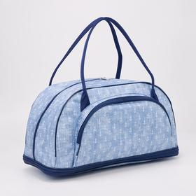 Сумка дорожная, отдел на молнии, с увеличением, наружный карман, цвет голубой