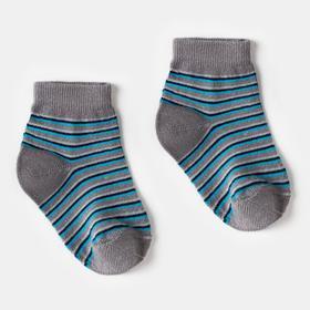 Носки детские Collorista цвет серый, р-р 24-26 (16 см) Ош