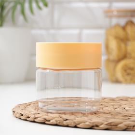 Емкость для сыпучих продуктов Asti, 500 мл, цвет бледно-жёлтый