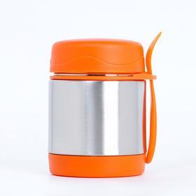 "Термос ""Вкусный обед"", 350 мл, (+ вилка) сохраняет тепло 6 ч, 9х8х11 см, оранжевый"