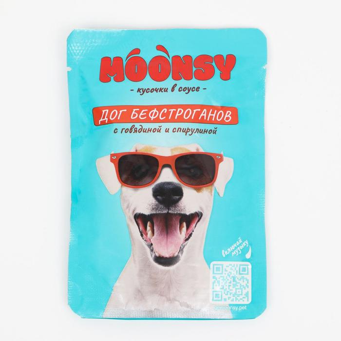 Влажный корм Moonsy дог бефстроганов для собак, говядина со спирулиной, 80 г