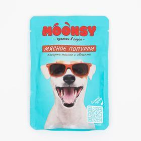 Влажный корм Moonsy 'мясное попурри' для собак, мясное ассорти с овощами, 80 г Ош