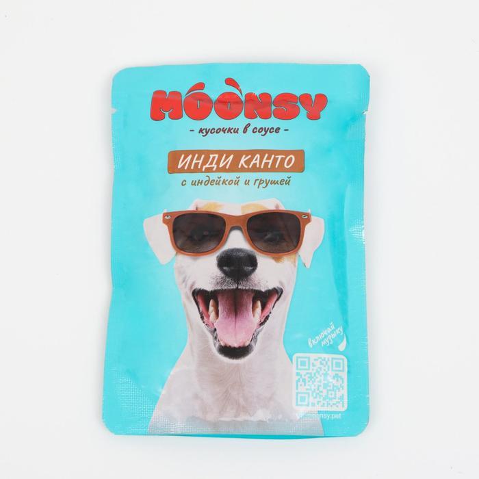Влажный корм Moonsy инди канто для собак, индейка с грушей, 80 г